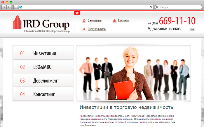 IRD Group
